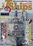 J Ships (ジェイ・シップス) 2015年12月号
