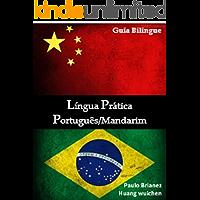Língua Prática: Português/Mandarim