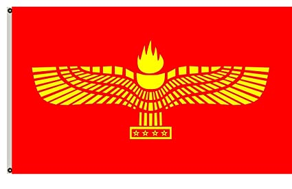 Amazon.com: FYOn syriac-aramaic pueblo Banner Paisaje ...