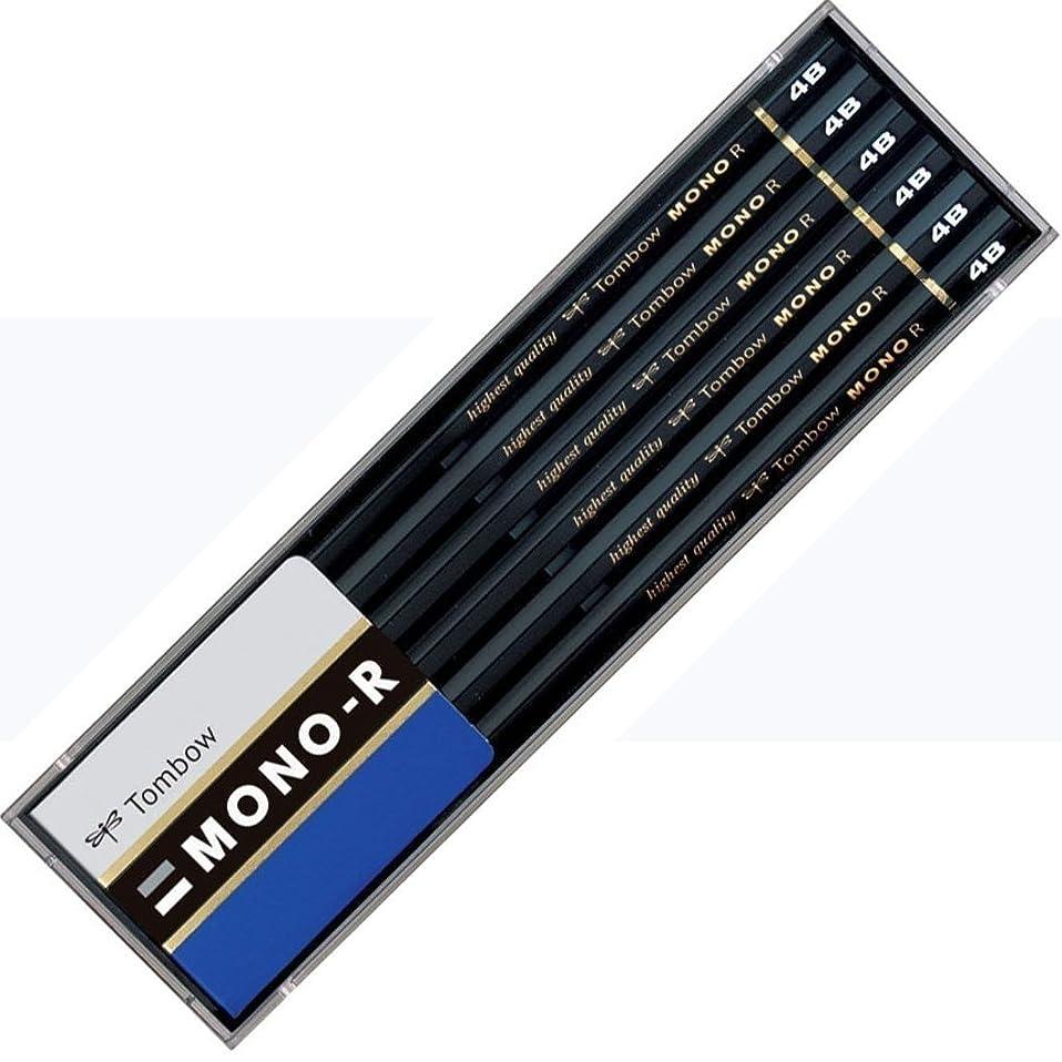 直接持参ウッズトンボ鉛筆 鉛筆 ハローネイチャー かきかた 2B チーター 1ダース KB-KHNCH2B