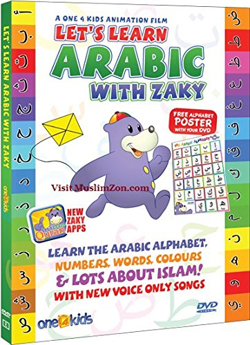 Zaky & Friends Islamic Dvd Collection of Zaky Series set of 8 DVDs Bundle