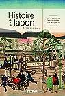 Histoire du & au Japon : De 1853 à nos jours par Galan