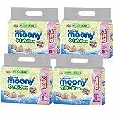 ムーニー おしりふき やわらか素材 純水99% 詰替 2560枚(80枚×32)【ケース品】