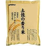 【精米】【精米】高知県産 精米 香米 1kg 令和元年産