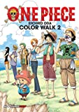 One Piece Color Walk Art Book Vol. 2, Eiichiro Oda, 1421541130