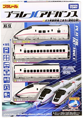 PLARAIL Advance - AS-13 Shinkansen Series E3 Komachi (with Coupling for Addition) (Model Train) by Takara Tomy