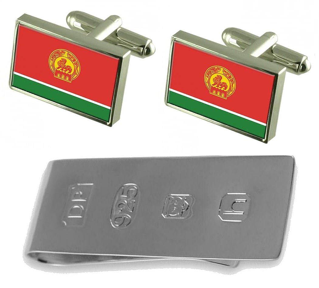 Select Gifts Nanjing City China Flag Cufflinks /& James Bond Money Clip