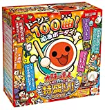 (Bundle ''drum and drumstick'' drum controller only) Taiko no Tatsujin WiiU Tokumori Japan import