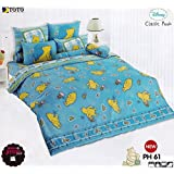 Disney Winnie the Pooh (CLASSIC POOH) Bed In a Bag Set (King Size,PH61); 1 Four Season Comforter with 4 pieces of Bed Fitted Sheet Set