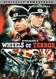 Wheels of Terror A.K.A The Misfit Brigade (1987) [Import]