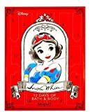 Exclusive New Disney Snow White Beauty Advent