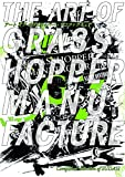 The Art of Grasshopper Manufacture: Complete Collection of SUDA51 - A Great Video Game Designer in Japan (Japanese Edition)