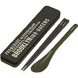 コンビセット 箸 スプーン セット ブルックリン 日本製 CCS3SA