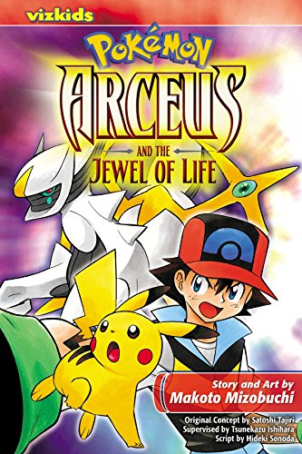 Pokémon: Arceus and the Jewel of LIfe (Pokemon)