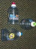 Bev Bottle, Clear H20 , 18 oz (pack of 24 ) ( Value Bulk Multi-pack)