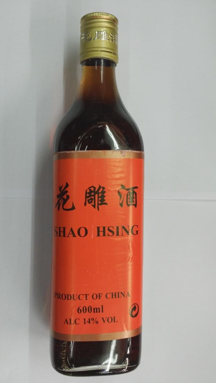 Erfreut Chinesische Getränke Zeitgenössisch - Die besten ...