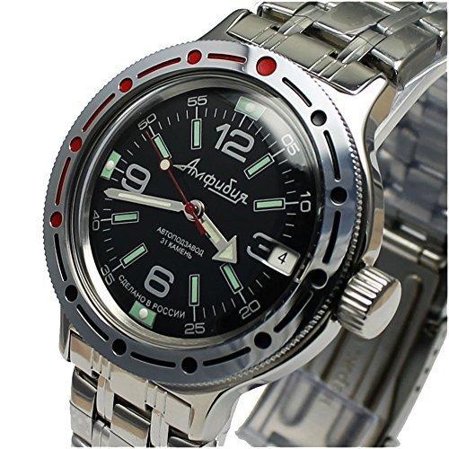 Vostok parafinoma 420640/2416B reloj para submarinistas militares rusos 200 m automático de color negro: Amazon.es: Relojes