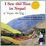 img - for I See the Sun in Nepal book / textbook / text book