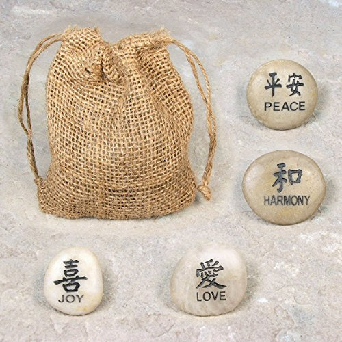 Harmony Stone - 2