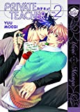 Private Teacher Volume 2 (Yaoi)
