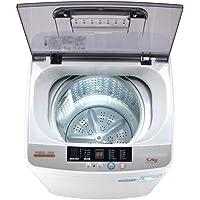 Machine À Laver Automatique Petite Machine À Laver Domestique Maison Sèche-linge Capacité 5,2 Kg Lave-linges
