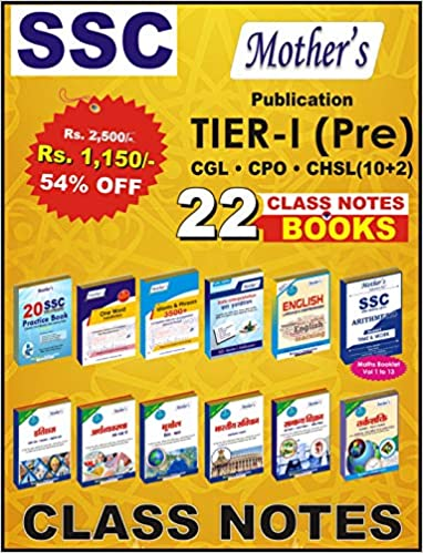 Buy A Complete Class notes books of Mother's Education Hub