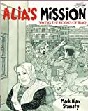 Alia's Mission: Saving the Books of Iraq (Dragonfly Books)