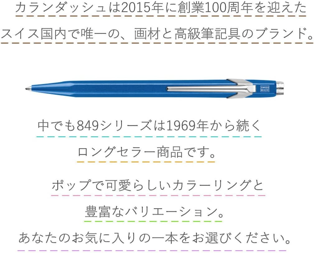 Boligrafo Caran D/'ache  849 Popline Pen Swiss made Stylo penna New in box.