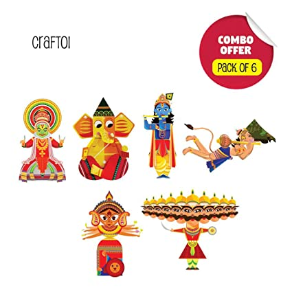 Buy Toiing Craftoi Combo 3d Diy Paper Craft Kit Toy For Indian