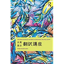 The Routledge Course in Japanese Translation: Principles and Applications for the Advanced Language Learner
