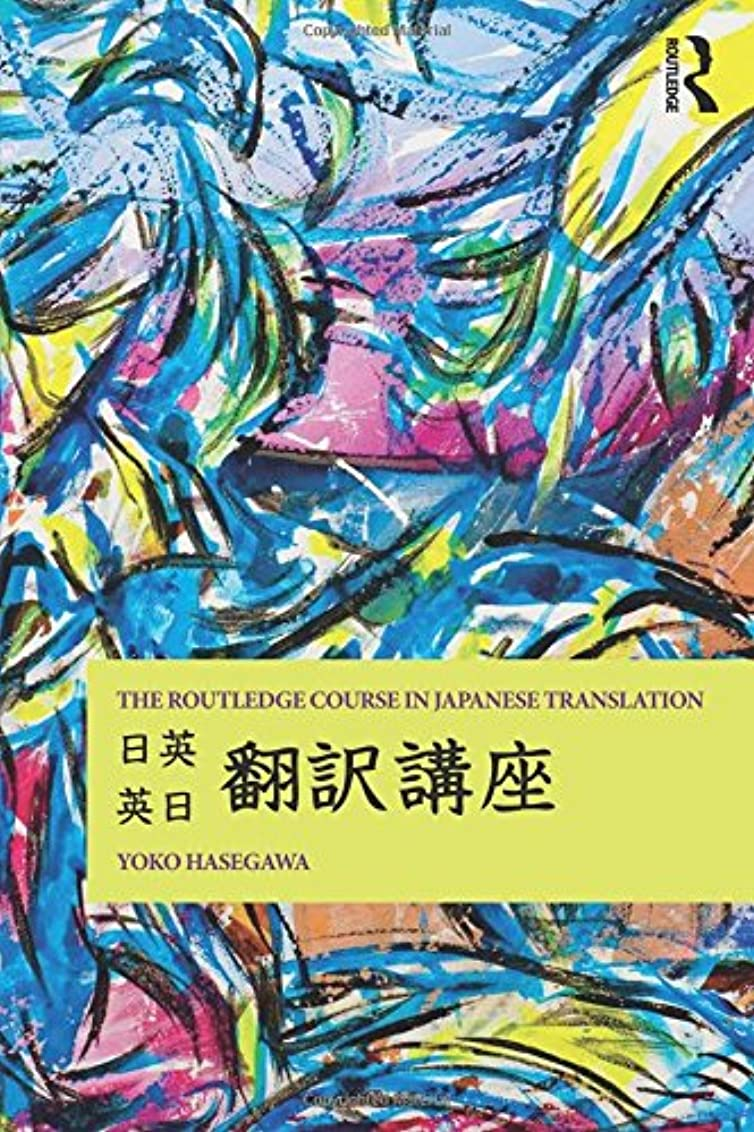 勇者助けて政権Essential Grammar in Use with Answers: A Self-Study Reference and Practice Book for Elementary Learners of English