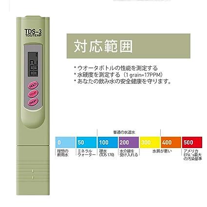 HiKiNS TDS Meter Digital Drinking Water Quality Tester /& Temperature Meter J003