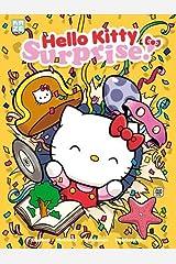 Hello Kitty T03 (Hello Kitty (3)) Paperback
