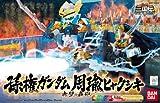 Gundam BB Sonken Gundam & Shuyu Hyaku Shiki