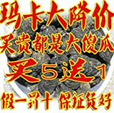 Aseus Yunnan Lijiang Heima coffee dried black Maca dry grinding section number of nuts.