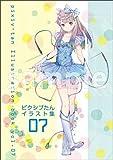 【 ピクシブたんイラスト集vol.7 】 pixiv / イラスト集