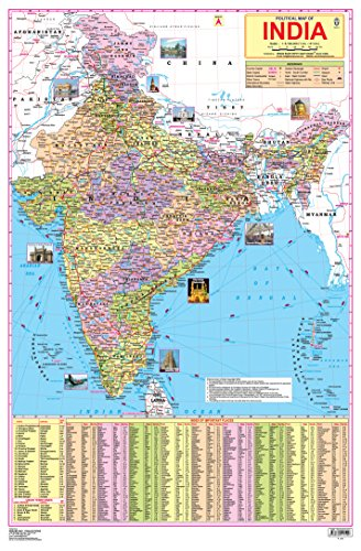 Amazon Com India Map Ebook Dreamland Publications Kindle Store