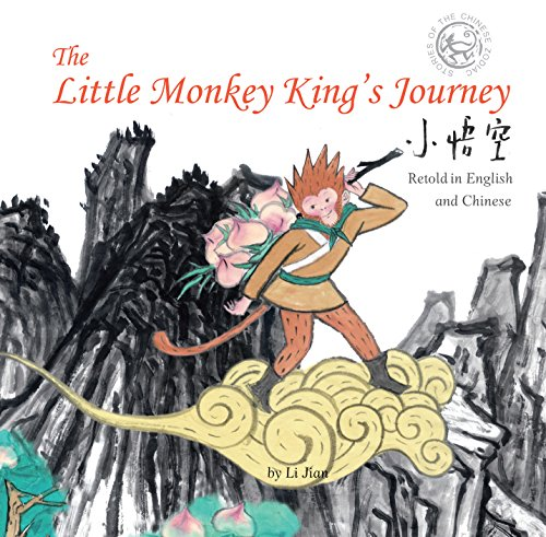 The Little Monkey King's Journey: Stories of the Chinese Zodiac, Retold in English and Chinese -