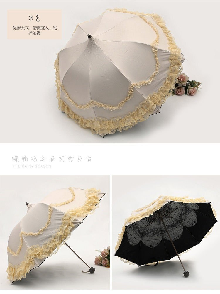 Beige Lace Lacework Floding Pagoda Umbrella Sun Rain Anti Uv Princess For Wedding