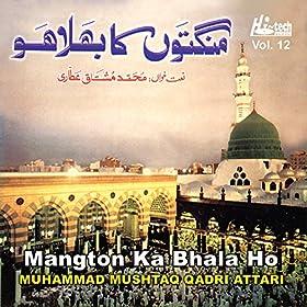 Amazon.com: Chalo Diyare Nabi Ki Janib: Muhammad Mushtaq Qadri Attari