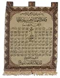 Egypt gift shops Islamic Allah Beautiful Names Wall Hanging Tapestry Islam Religion Interior Worship Mosque Muslim Prayers Place Arabic Language Words Tapestry Decoration