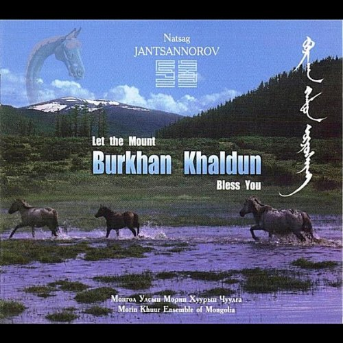 O', Land Of Mine, Horse Of Mine By Morin Khuur Ensemble Of
