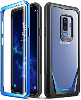 samsung s9 plus iblason case