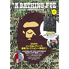 A BATHING APE 表紙画像