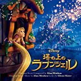 Disney - Rapunzel's Tower On The Soundtrack [Japan CD] AVCW-12820