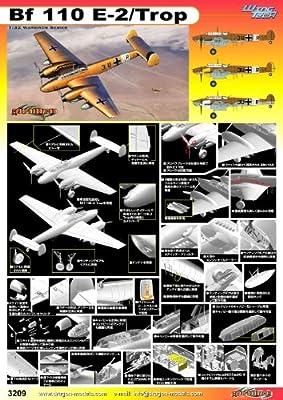 Cyber Hobby Models Messerschmitt BF110E-2 Trop-Wing Tech Series (1/32 Scale)