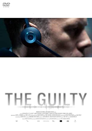 Amazon | THE GUILTY ギルティ[D...