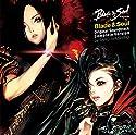 Blade & Soul / Original Soundtrack・Complete Versionの商品画像