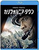 カリフォルニア・ダウン [WB COLLECTION][AmazonDVDコレクション] [Blu-ray]