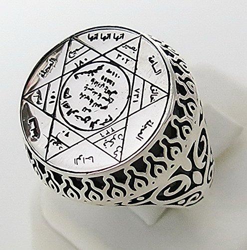 Amazon com: Handmade Islamic Arabic Talisman David Star Seal of